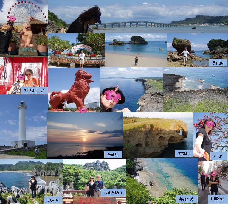 石垣島・川平の宿泊 Hills Yamabare 沖縄 本島