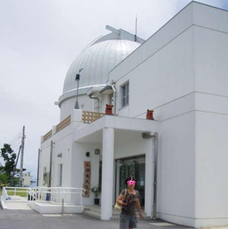 石垣島・川平の宿泊 Hills Yamabare 天文台
