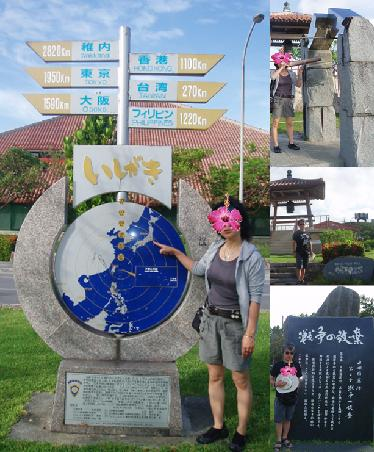 hillsyamabare 石垣島 川平 宿泊  貸し別荘 新栄公園