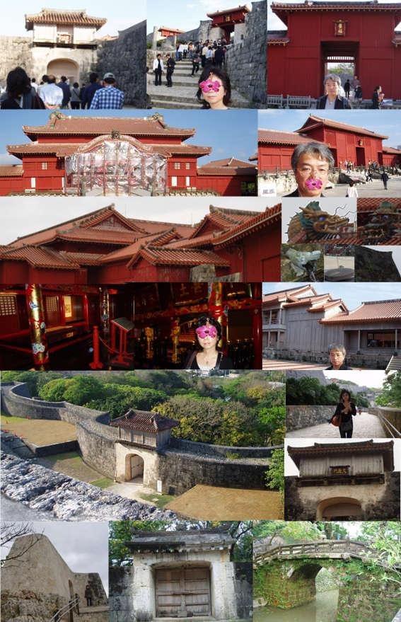 石垣島・川平の宿泊なら Hills Yamabare 首里城