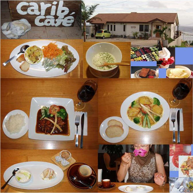 石垣島・川平の宿泊 カリブカフェ Hills Yamabare ディナー