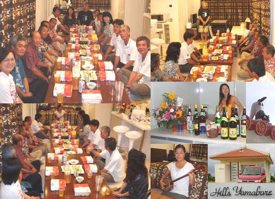 石垣島・川平の宿泊 オープン Hills Yamabare 竣工 祝い