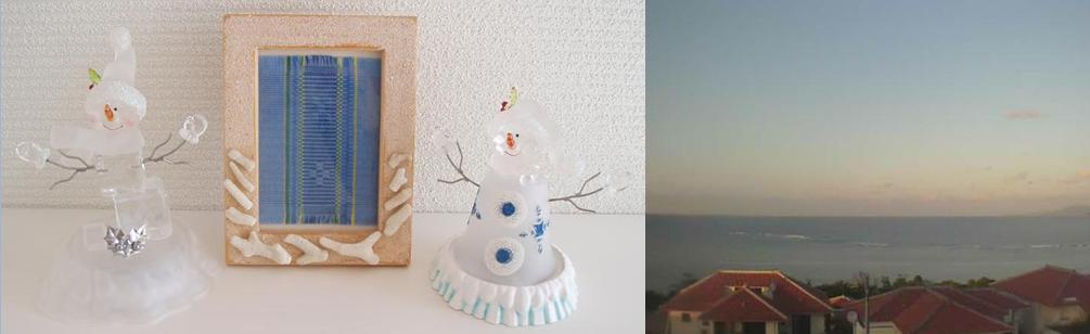 hillsyamabare 川平 山原 宿泊 クリスマス レンタルハウス