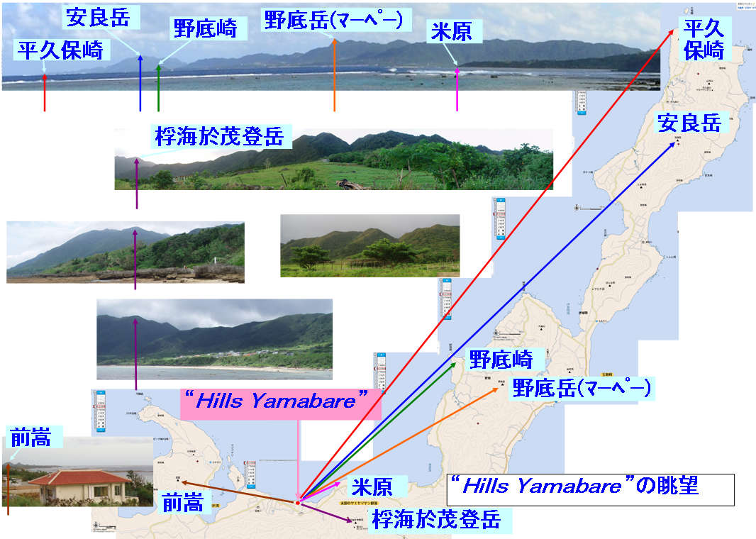 hillsyamabare 石垣島 川平 宿泊 山岬