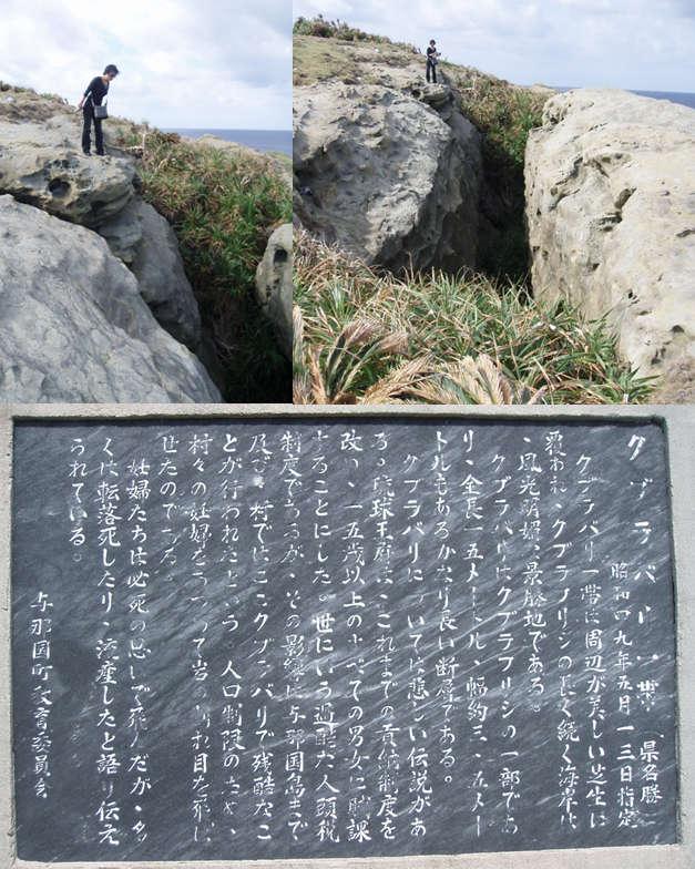 hillsyamabare 石垣島 川平 宿泊 与那国 クブラバリ