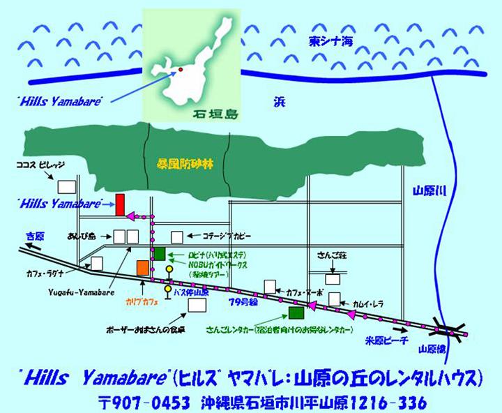 hillsyamabare 川平 山原 宿泊 貸し別荘 MAP
