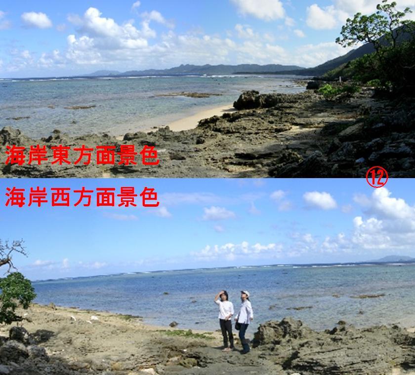 ヒルズヤマバレ 東シナ海 海へ歩ける コバルトブルー 空 山 岬