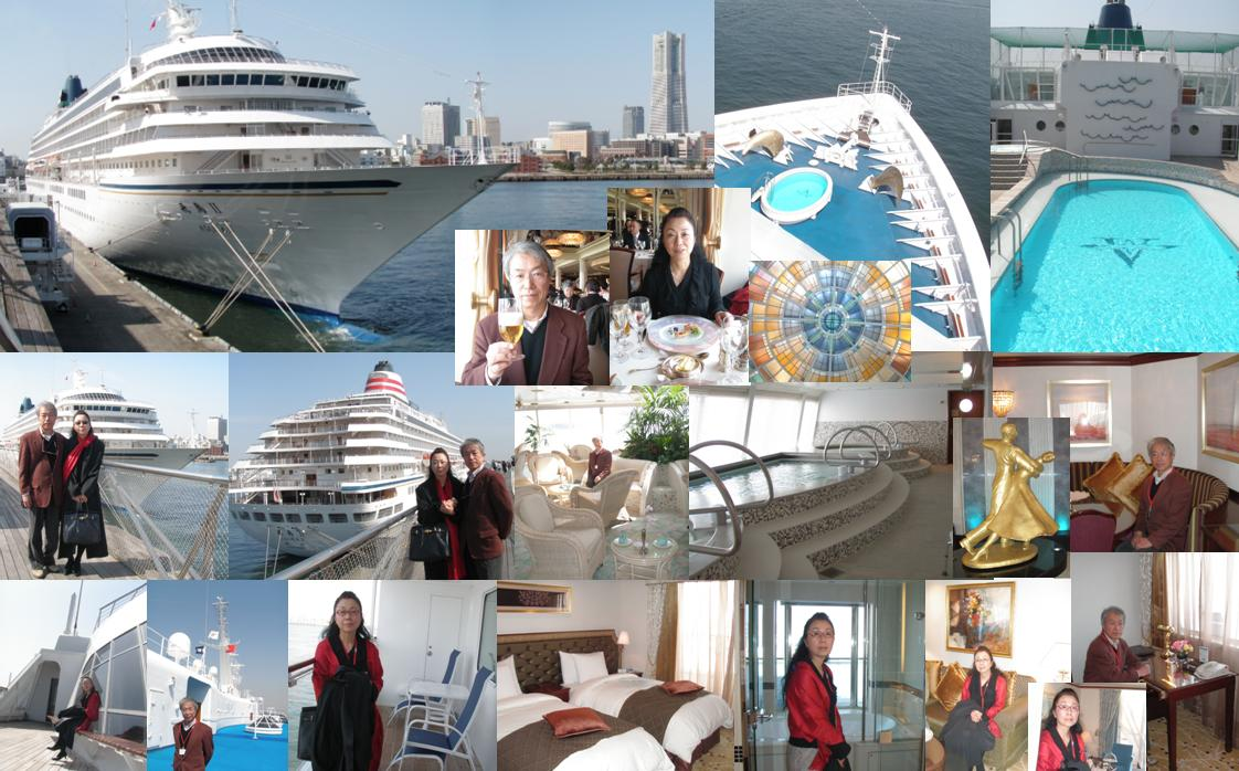 ヒルズヤマバレ 飛鳥 Ⅱ 石垣島 八重山 豪華客船 旅 海 石垣港 東京港