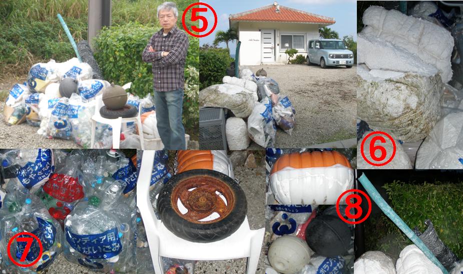 ヒルズヤマバレ プライベートビーチ 漂着ゴミ ボランティア 清掃 石垣市環境課