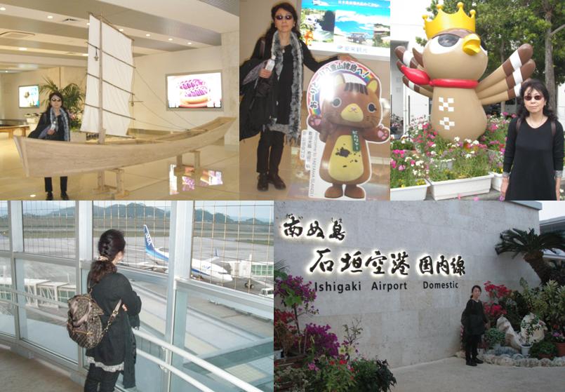 新石垣空港 サバニ ピカリャー パイーグル 巨大シャコガイ ヒルズヤマバレ