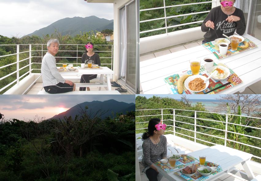 ひるずやまばれ テラス 朝食 東シナ海 桴海於茂登岳 スロータイム
