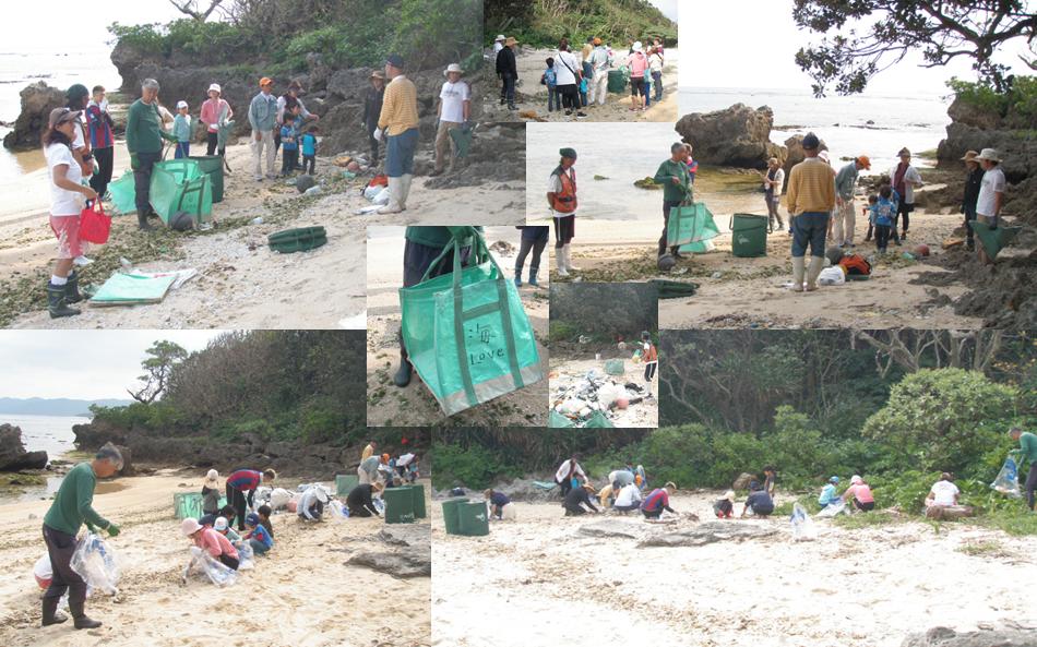 石垣島 川平 山原 海岸清掃会 ボランティア ヒルズヤマバレ 漂着ゴミ ボランティア