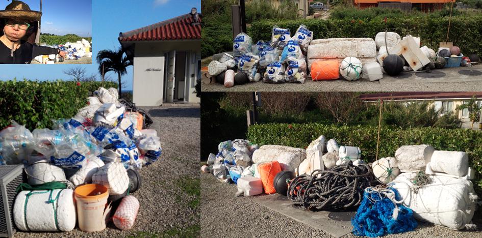 ヒルズヤマバレ 山原海岸 ボランティア清掃 漂着ゴミ 漁具 ペットボトル 発泡スチロール