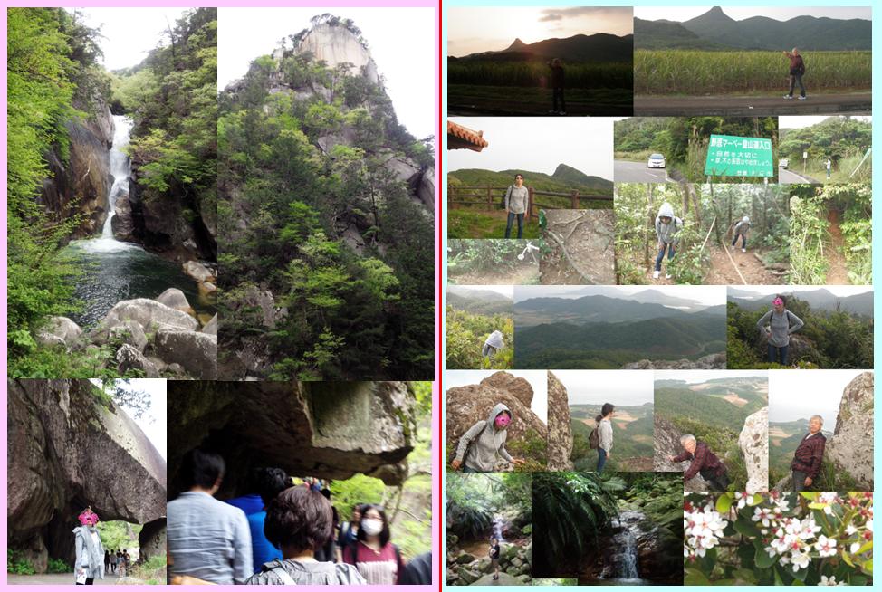 昇仙峡 仙娥滝 石門 覚円峰 遊歩道 野底 マーペー 登山 荒川の滝