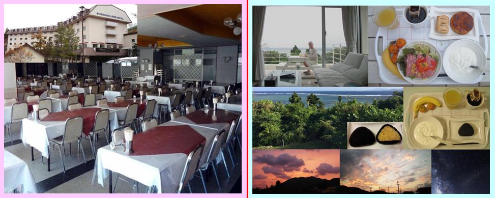 和食 ビュッフェ ヒルズヤマバレ 東シナ海 サンゴ礁 テラス 眺望