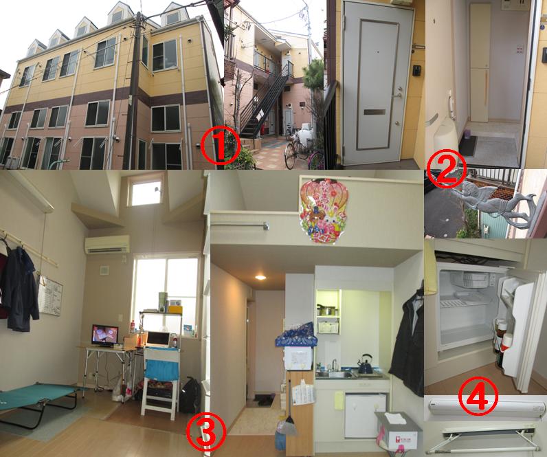 ヒルズヤマバレ オーナー 神奈川県 建築系 現場事務室 アパート