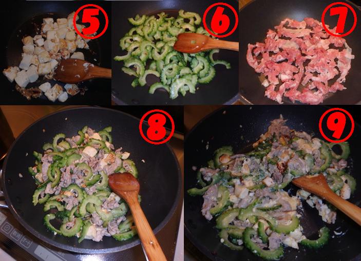 hillsyamabare ゴーヤ チャンプルー とうふ タマゴ 豚肉