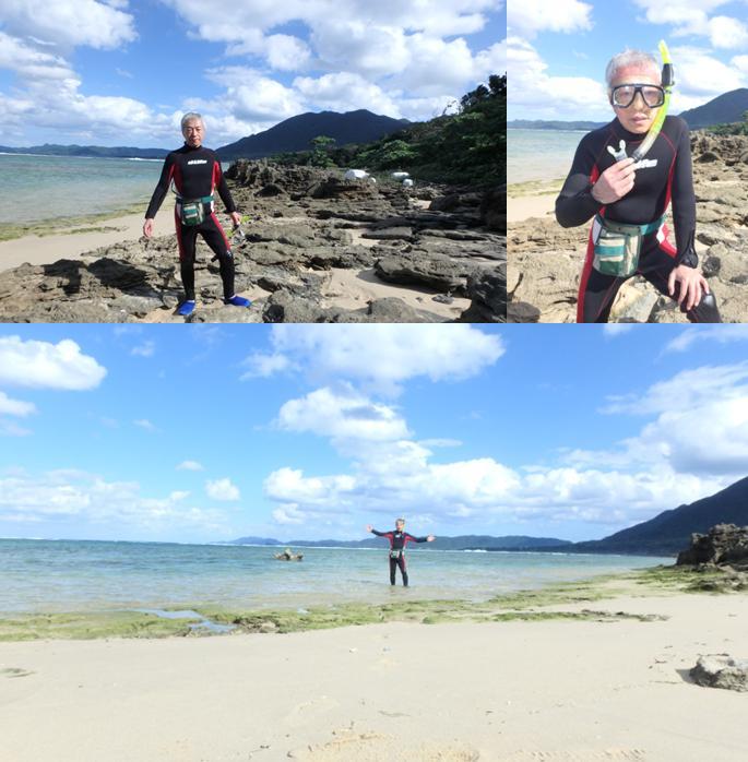 hillsyamabare ビューバス シュノーケル さんご 眺望 目の前の海