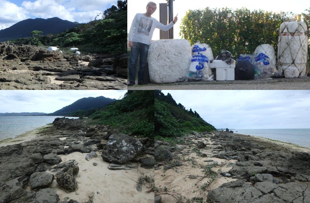 ヒルズヤマバレ 北風 漂流ごみ ボランティア清掃 中国 韓国 北朝鮮 日本