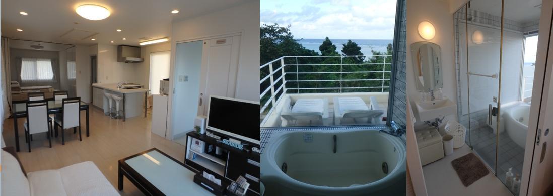 hillsyamabare ビューバス システムキッチン 桴海於茂登岳 眺望 目の前の海