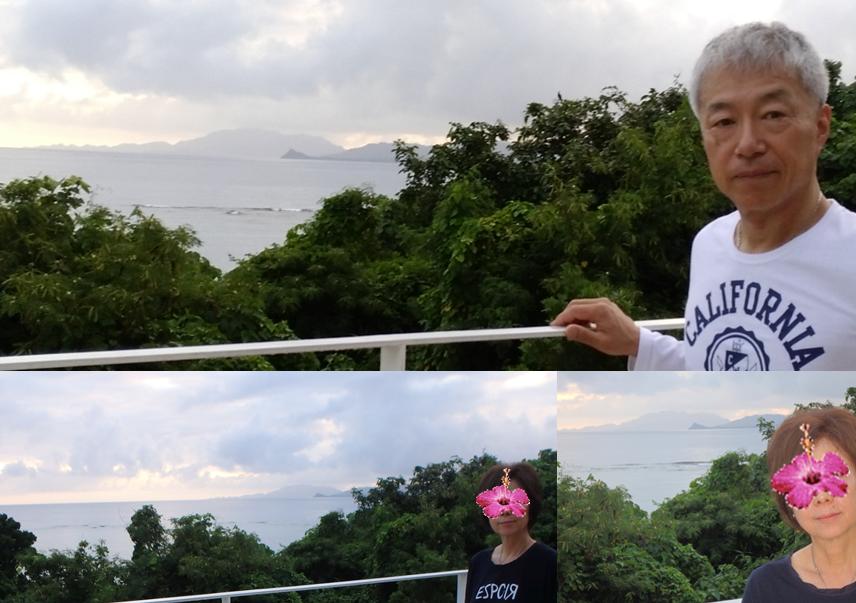 ひるずやまばれ 海眺望 サンゴ礁 東シナ海 平久保崎 灯台 灯り 野底マーペー