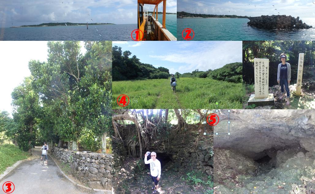ヒルズヤマバレ サンゴ礁 高速船 ドリーム観光 石垣島 離島ターミナル 鳩間島