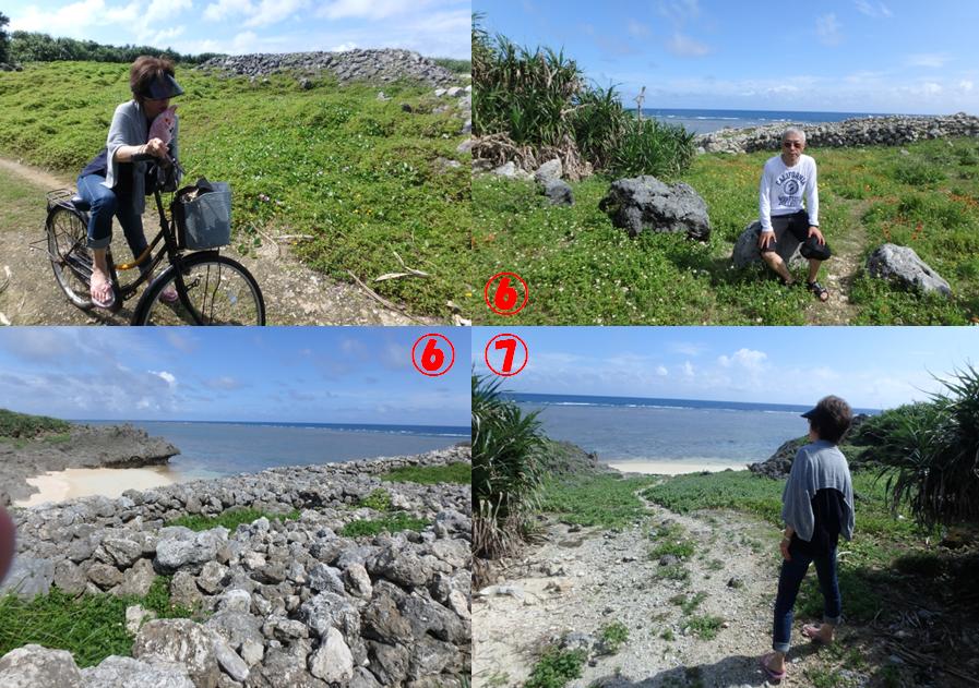 ひるずやまばれ 海眺望 石西礁湖 武士の家 鳩間島
