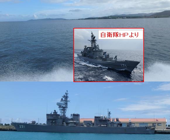 石垣港 海上自衛隊 ミサイル護衛艦