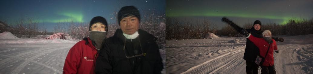 ホワイトホース オーロラ -45°C オーロラベルト