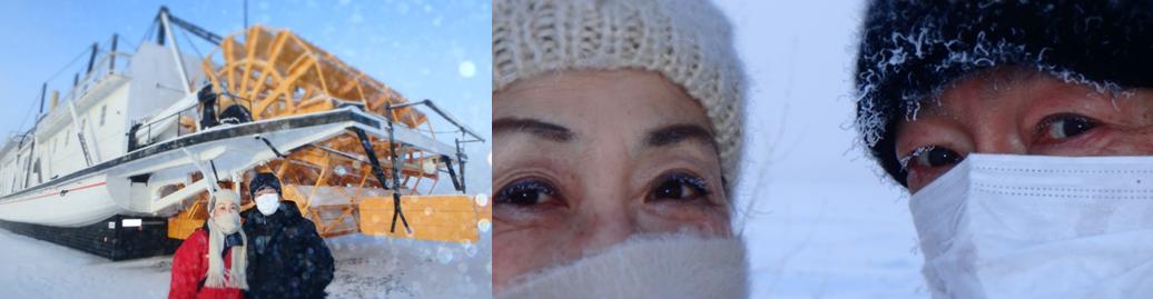 観光 防寒着 まつ毛 凍る
