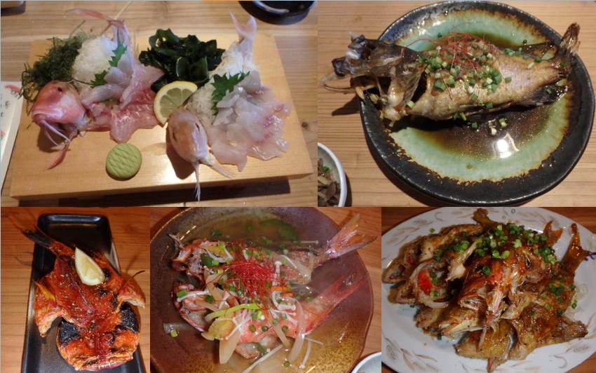 刺身 煮付 塩焼 あんかけ 唐揚 地魚 美味しい 新鮮