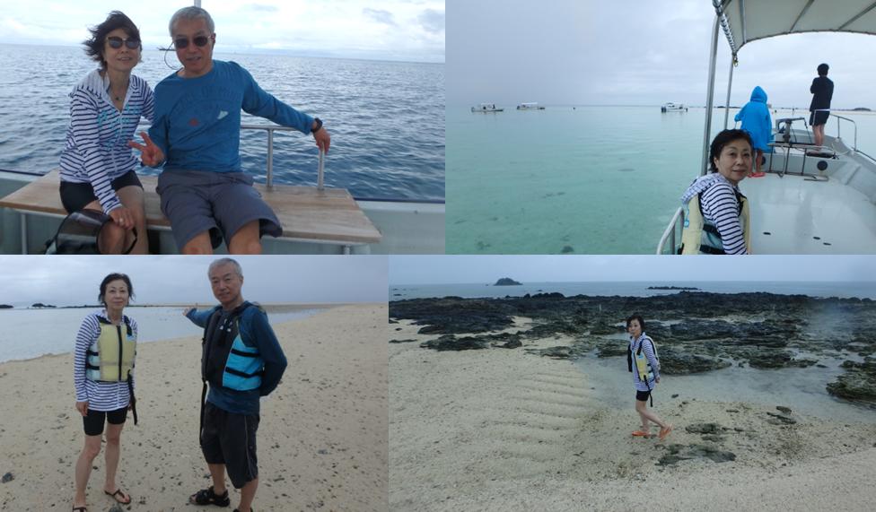 石垣島 船 幻の島 浜島 満潮 海の底 砂浜 岩礁