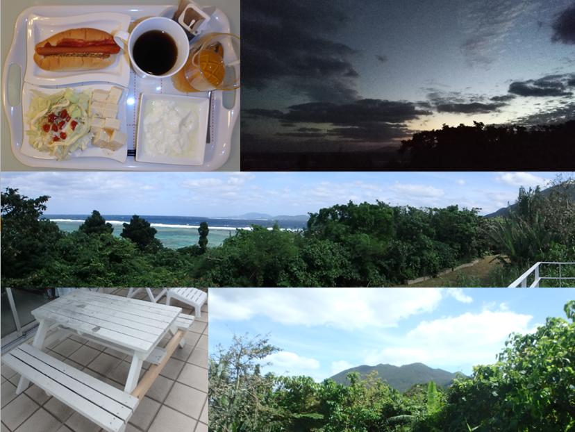 ヒルズヤマバレ テラス 日の出 朝食 桴海於茂登岳