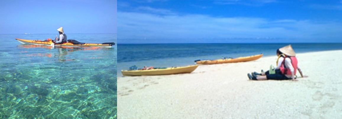 シーカヤック イドナビーチ 上陸 干潮 デジカメ 奇跡 発見