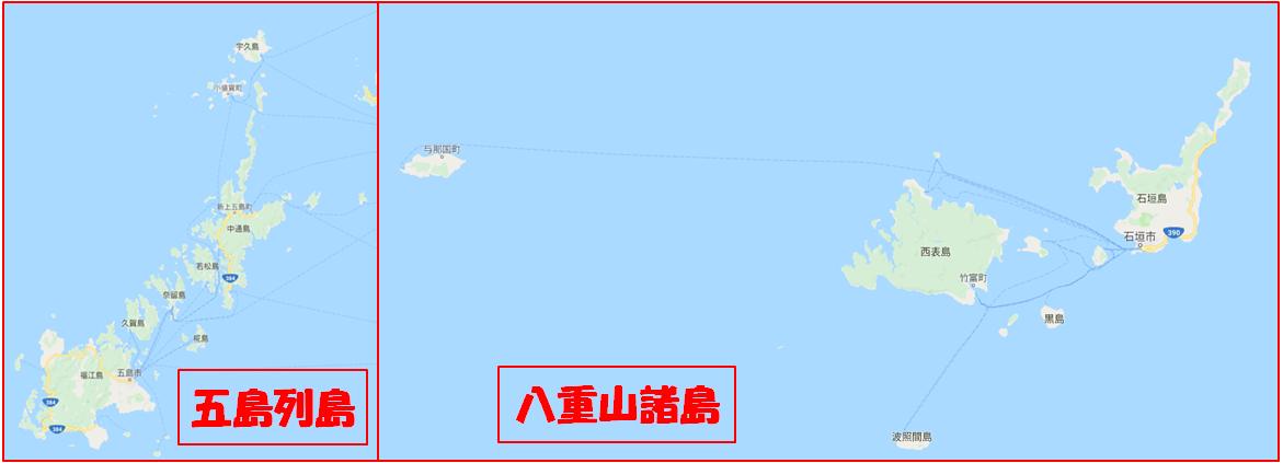 ひるずやまばれ 五島列島 台湾 韓国 東シナ海