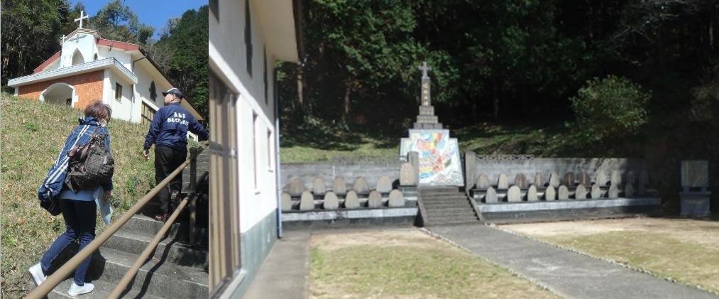 カトリック 牢屋 記念聖堂