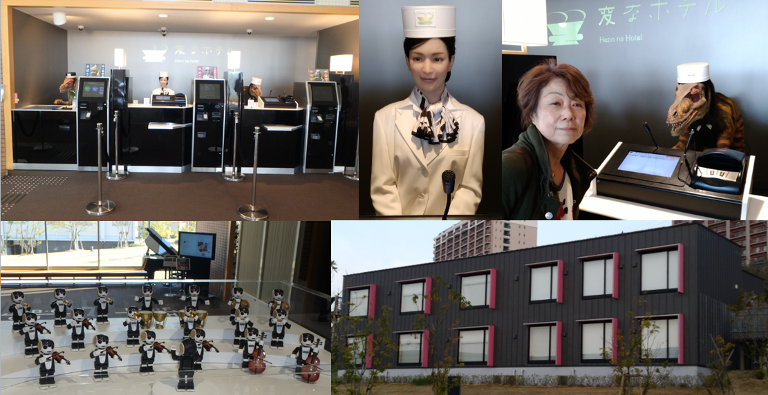 オフィシャルホテル 変なホテル ロボット スマホ楽隊