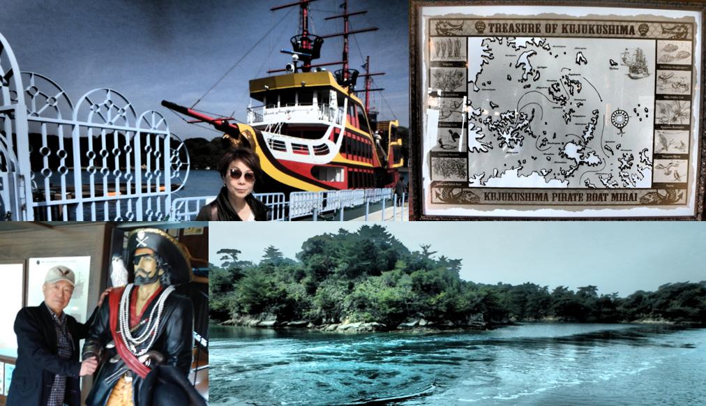 みらい 電気推進船 海賊船 九十九島 観光