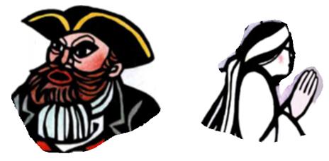 異国船 漂着 船長 ウタキ 森 司