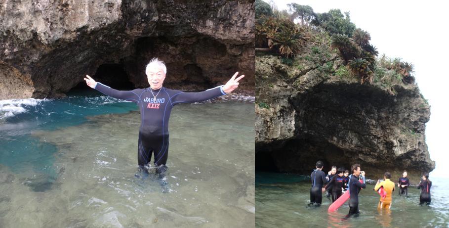 青の洞窟 オオヤドカリの森 波
