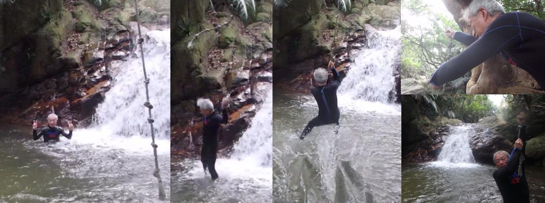荒川の滝 ターザン ごっこ 滝修行の真似