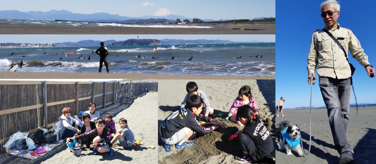 茅ヶ崎 海 サーフィン 富士山 砂遊び シーグラス 休校