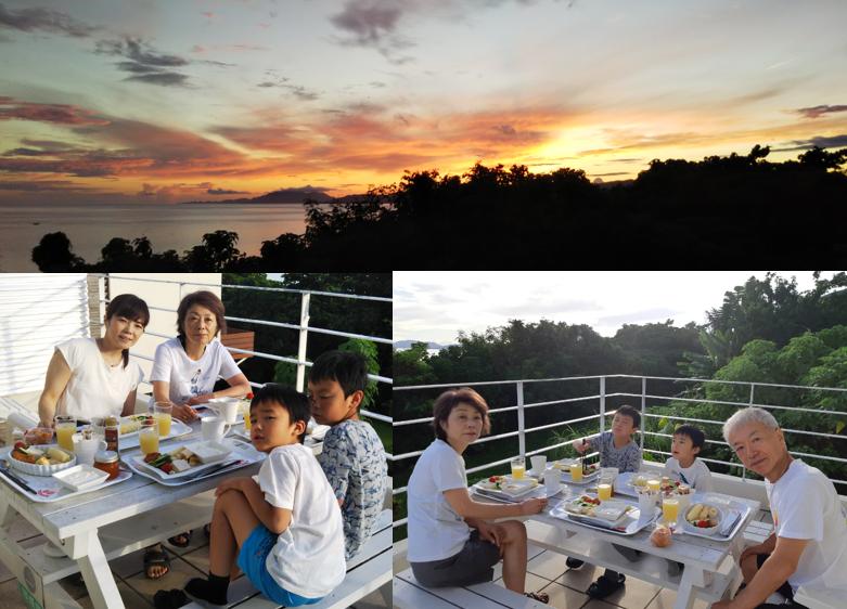 ひるずやまばれ テラス 東シナ海 眺望 朝食