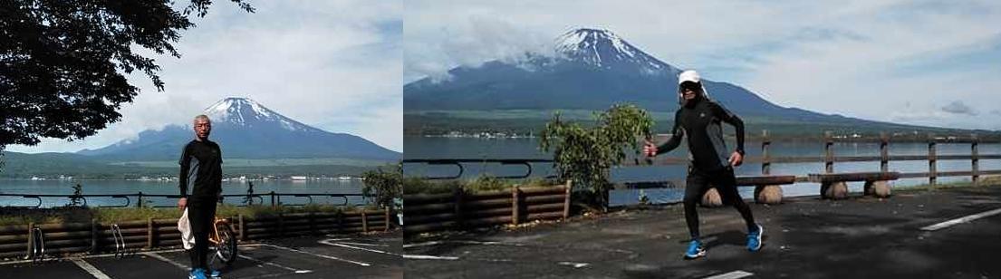 山中湖 一周 ランニング マラソン サイクリング 自転車