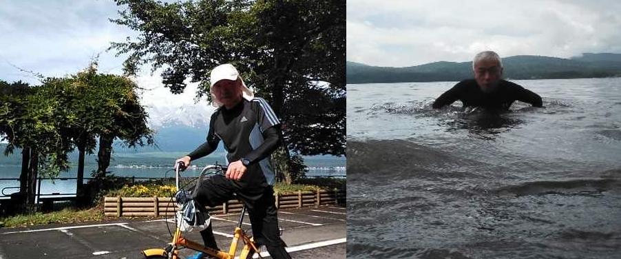 山中湖 一周 サイクリング 自転車 スイム トライアスロン
