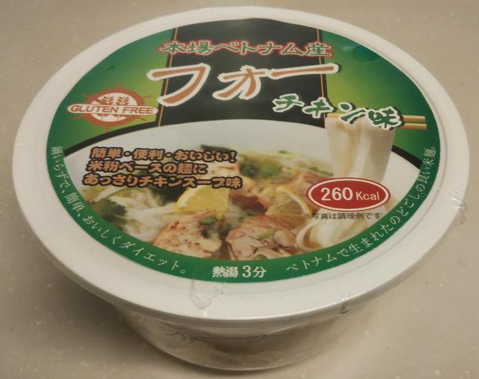 フォーカップ麺 カルディー 相模大野