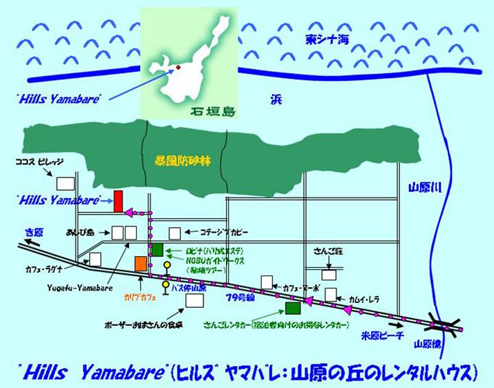 ヒルズヤマバレ 貸し別荘 ホテル 泊る 八重山 山原 ゲストハウス MAP マップ