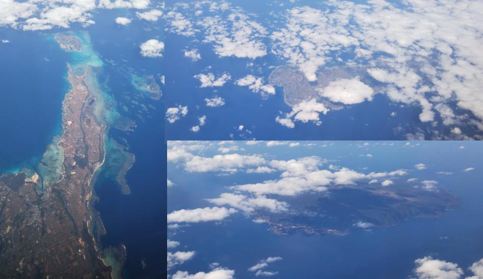 宮古島 確認できなかった島